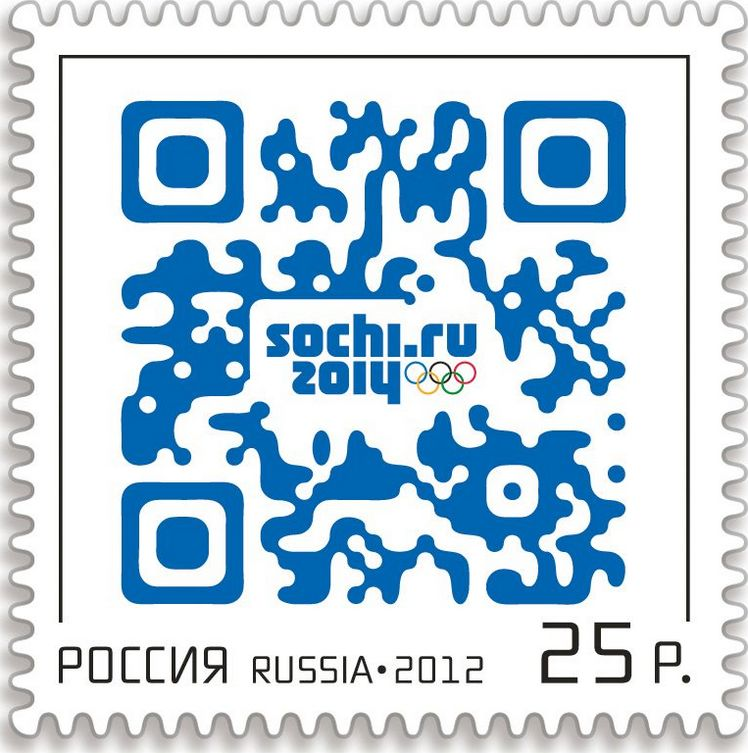 russian-qr-code-stamp